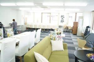 Kantoorinrichting lounge